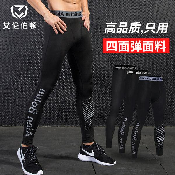 Sports tights men's basketball leggings high-elastic training ...