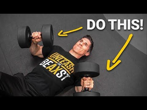 The Best Dumbbell Chest Workout at Home - No Bench Needed | Dumbbell chest workout, Chest workout, Bench press